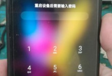手机维修自学教程之荣耀V9无法开机故障-手机维修网