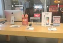 太原小店区apple售后:凯特通讯图片