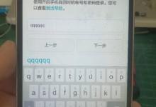 华为荣耀5a手机触屏失灵怎么办?上海华为售后服务网点来帮你-手机维修网