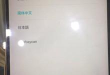 华为p8max进入皮套模式怎么办?上海华为售后来帮你-手机维修网