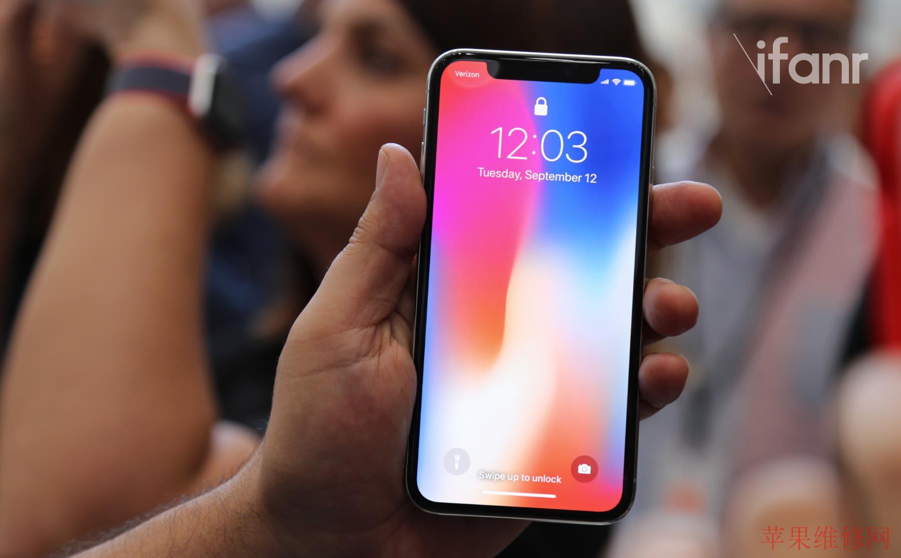 苹果维修网告诉你iPhone X摔裂屏,维修要多少钱