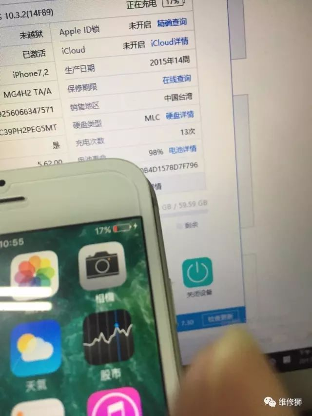iPhone 6 手机无法充电怎么办?苹果维修网教你如何维修