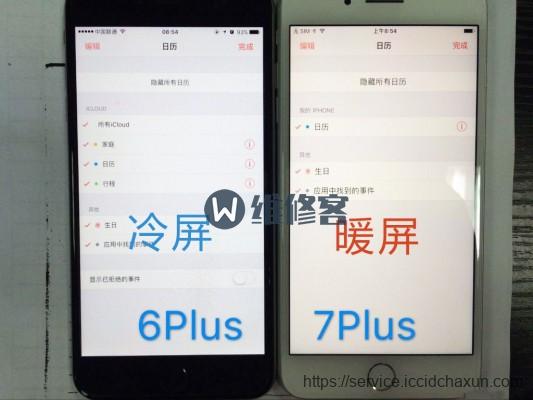 杭州苹果售后维修为你解析苹果手机发烫出现暖屏该如何处理