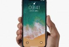苹果ID账号密码忘了怎么办_杭州与哪里可以处理-手机维修网