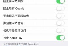 深圳手机维修教你如何解决iPhone手机运行速度慢的问题-手机维修网