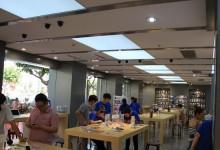 宜春上高县苹果售后服务点:鼎天数码图片