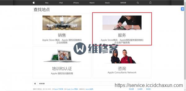 北京手机维修告诉你如何辨别苹果手机官方维修点的真假