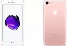 北京苹果维修小哥教你不拆机解决苹果手机听筒声音小的方法-手机维修网