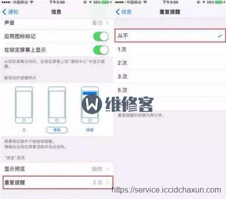 武汉苹果售后维修为你解析苹果手机耗电太快该如何处理