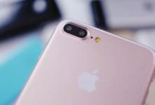 成都苹果手机维修教你苹果手机无法自动调节亮度该如何正确解决-手机维修网