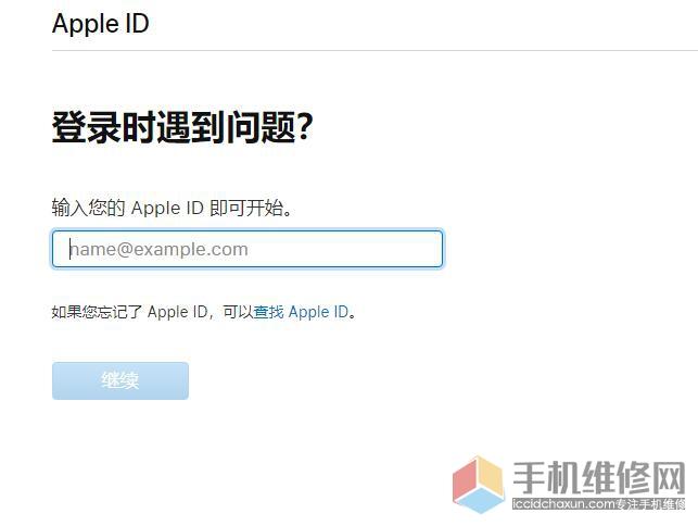 """苹果手机提示""""您的Apple ID 已被停用""""怎么办?如何恢复?"""