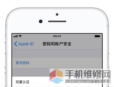 上海苹果维修点教你提升苹果手机支付安全的方法