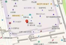 通知:天音科技Apple授权服务中心哈尔滨店喜迎乔迁-手机维修网