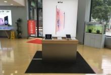 新乡苹果售后服务中心:宏恩通讯图片