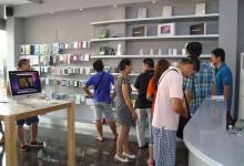 驻马店汝南县苹果售后服务网点:冠芝讯通讯图片