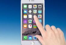 iPhone6手机触屏失灵怎么办?苹果手机屏幕失灵解决方法-手机维修网