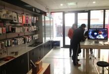 温州乐清苹果维修点:创鑫通讯图片