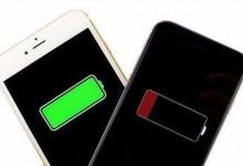 iphone 8耗电快怎么办?苹果手机电池不耐用解决方法-手机维修网