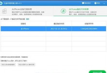 苹果手机照片误删除怎么办?广州苹果维修中心来帮你-手机维修网