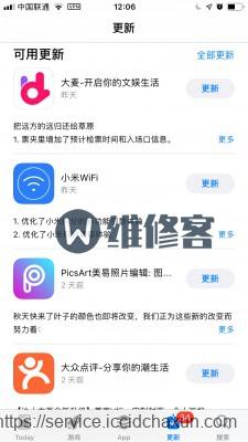 天津手机维修教大家如何解决iPhone手机APP闪退的问题