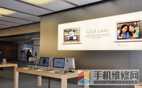 沈阳辽中县苹果售后服务网点:美昊数码