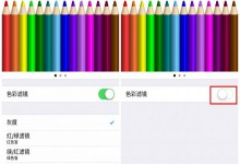 iphone7屏幕颜色变成灰色了怎么办?-手机维修网