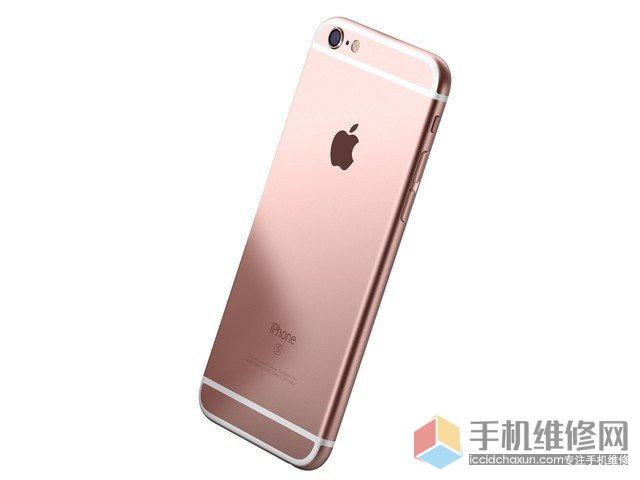 东莞苹果维修点分享iPhone手机常见充电误区!