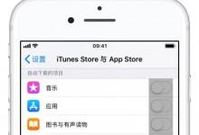 iPhone XS手机待机时间短?省电小技巧送你-手机维修网
