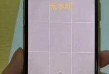 苹果iPhone 7镜头出现黑斑怎么办?-手机维修网