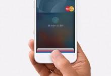 苹果手机设置Apple Pay提示错误怎么办?-手机维修网