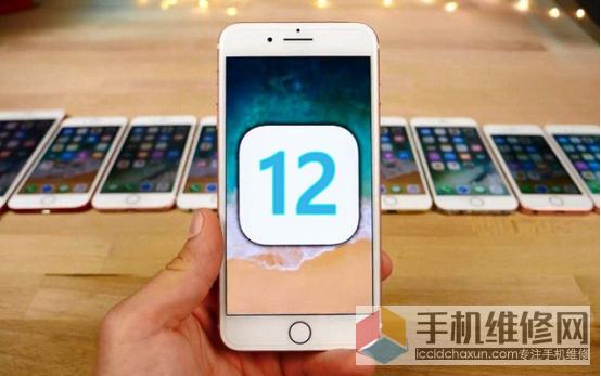 济南苹果维修点告诉你关于苹果手机系统更新升级的利与弊