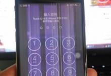 上海苹果官方维修点教你iPhone 6s进水了怎么办?-手机维修网