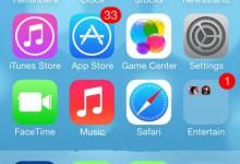广州苹果官方维修点教你iphone如何隐藏应用程序-手机维修网
