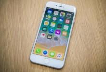 iPhone 8屏幕刺眼怎么办?苹果手机屏幕护眼技巧-手机维修网