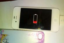 上海苹果授权维修点教你新手机电池如何充电-手机维修网