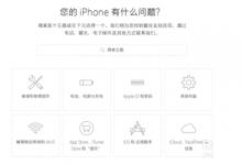 iPhone x 手机屏幕出现绿线怎么办?-手机维修网