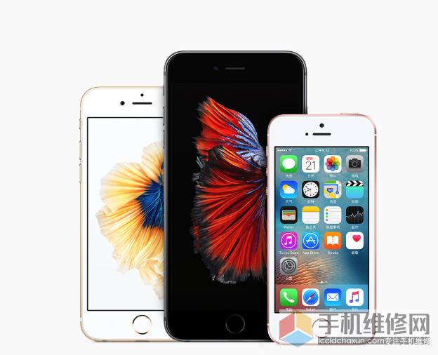 苹果iPhone手机换电池价格