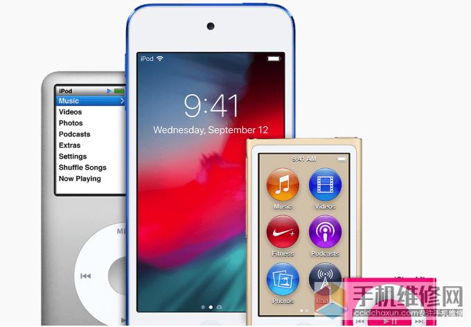 苹果iPod换电池价格