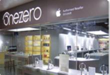 武汉苹果官方维修点:美承 ONEZERO(武汉M+店)图片