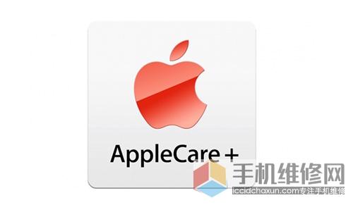 苹果手机黑屏开不了机怎么办?南宁苹果维修点教你解决-手机维修网