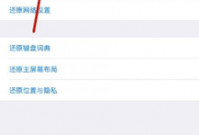 上海手机维修告诉你iPhone7手机出现黑屏的故障该怎么办-手机维修网