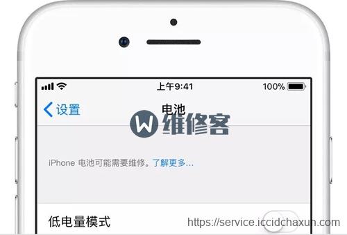 上海手机维修为大家分享关于iPhone6plus原装电池与非原装电池的价格和差别