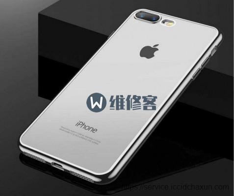 北京手机维修告诉你苹果手机发热、耗电快的原因与解决办法