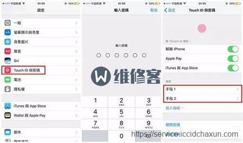 深圳手机维修告诉你iphone手机指纹识别不灵敏怎么办