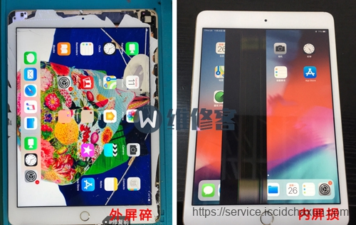 上海手机维修为大家分享iPadAir2换屏幕多少钱