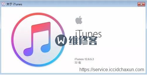 深圳手机维修告诉你iPhone6plus手机刷机后出现红屏且无法修复该怎么办