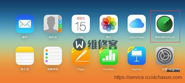 深圳手机维修告诉大家iphone手机忘记锁屏密码该怎么办