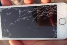 上海苹果手机iPhone6plus换屏多少钱_哪里性价比高-手机维修网