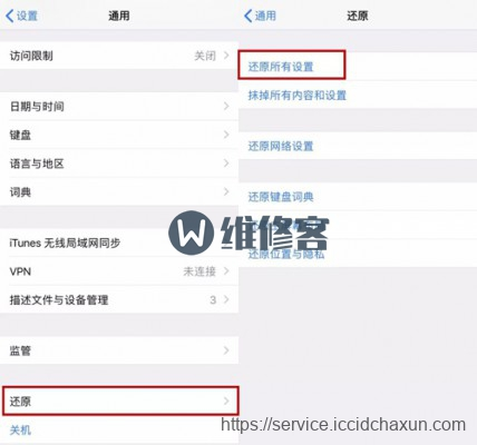 深圳苹果维修为你解析iphone8p黑屏死机的正确解决方法