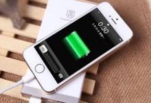 北京手机维修告诉你苹果手机发热、耗电快的原因与解决办法-手机维修网